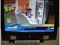 Lcd Flat Screen HI-Def Color TV
