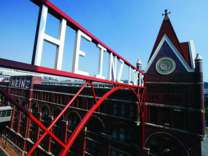 1 Bed - Heinz Lofts