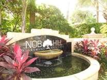 3 Beds - Nob Hill Apartment Rentals