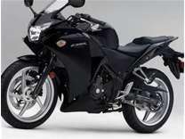 Leach Enterprises has a Honda Motorcycle for Sale Online