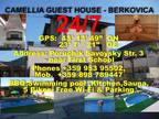 Astonishing rental vacation homes at affordable rates, in Bulgaria.