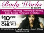 massage, Waxing, shaving, body