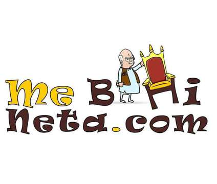 who we are - Me Bhi Neta is a Legal Announcements listing in Delhi DL