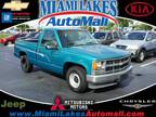1995 Chevrolet 1500 W/T