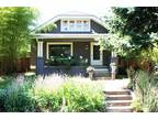 Fully Restored Craftsman Bungalow in NE Portland (close-in Sabin/Irvington)