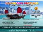Hong Kong and Disneyland Holiday Trip Packages