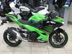 2020 Kawasaki Ninja 400 ABS KRT Edition 400 ABS