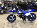 2020 Yamaha PW50