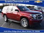 2020 Chevrolet Tahoe, new