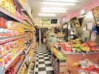 0 BR Shop in Enfield for rent