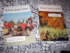 Vintage Estate Mid-Century KODAK MOVIE NEWS booklets