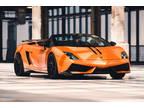 2011 Arancio Borealis 3-layer (Orange) Lamborghini Gallardo