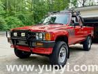 1987 Toyota Pickup Extracab 4x4 Turbo 5-Speed Mint