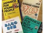 Japanese Lesson - Online