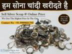 Silver Buyer Silver Buyer In Delhi NCR