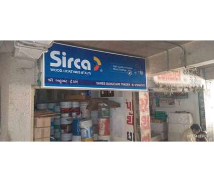 Flex Banner Printer in Gujarat is a Other Services service in Ahmedabad GJ