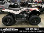2021 Kawasaki Brute Force 300 - MSRP $4,399.00 + FEES - FINANCING AVAILABLE FOR
