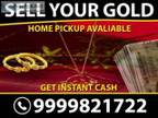 Sell Gold Coins In Gurgaon At The Best Price