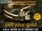 Sell Gold For Best Price Near Gurgaon And Ghaziabad