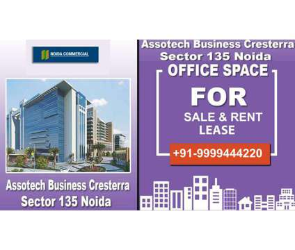 No 1 Commercial Projects, Best Commercial projects in India in Delhi DL is a Office Space for Sale