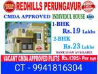 Build your own dream house at low cost inside chennai city