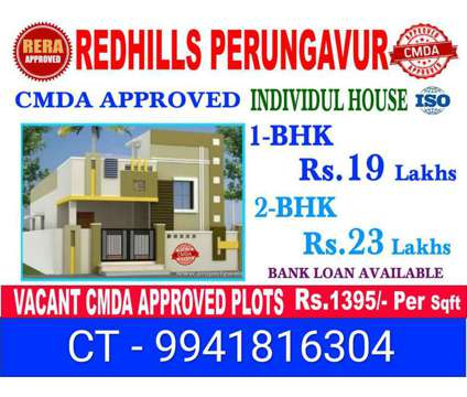 Build your own dream house at low cost inside chennai city in Chennai TN is a Mobile Home